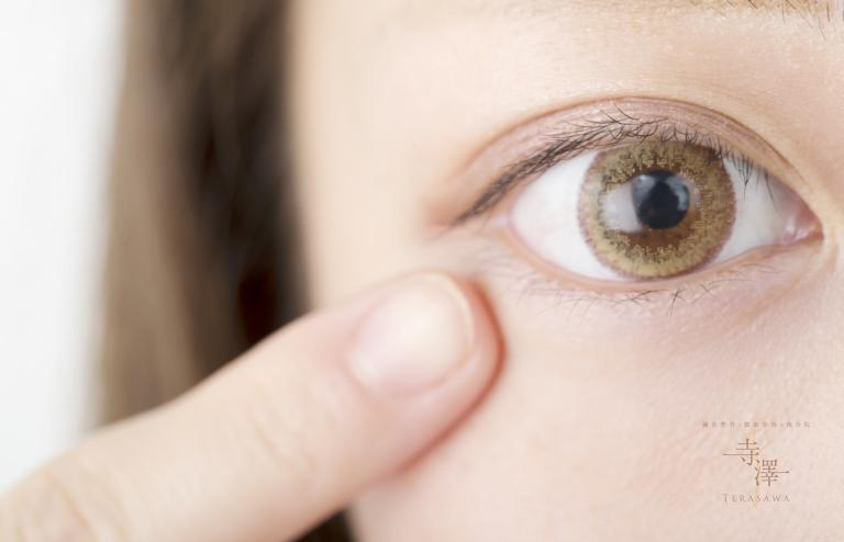紫外線による目の疲れには寺澤の鍼・美容鍼でケア